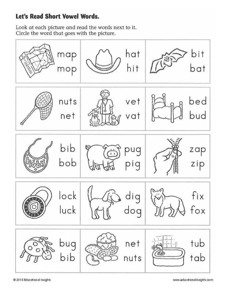Printables Learning Worksheets learning to read worksheets davezan 1000 images about summer for little ones on pinterest