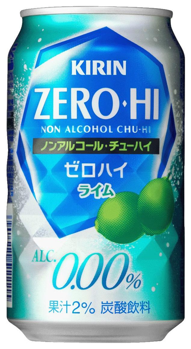 KIRIN - ZERO HI ライム