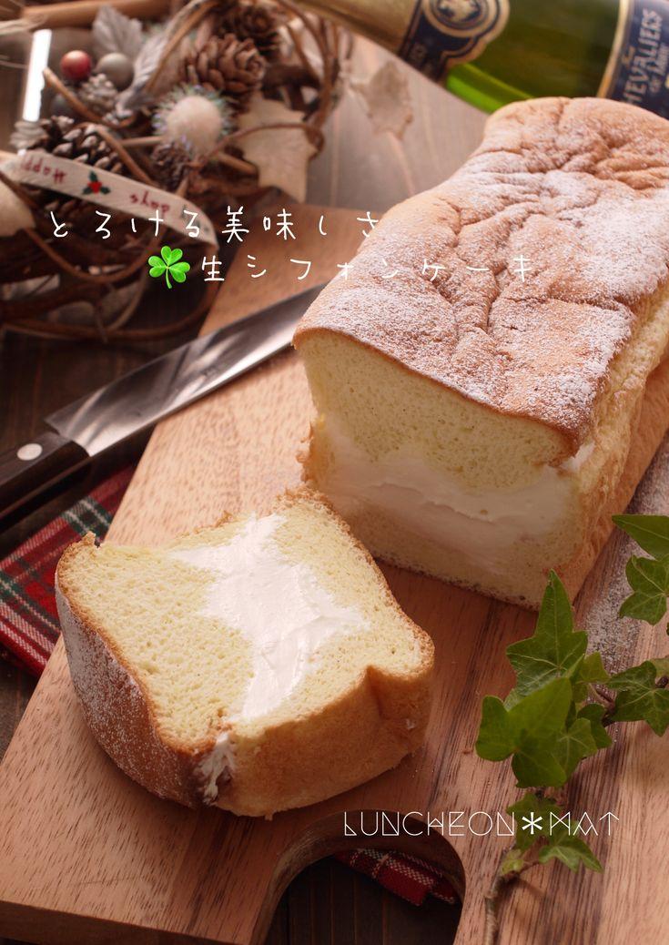 パウンド型で*生シフォンケーキ♪ by 田村りか*ランチョンマット   レシピサイト「Nadia   ナディア」プロの料理を無料で検索