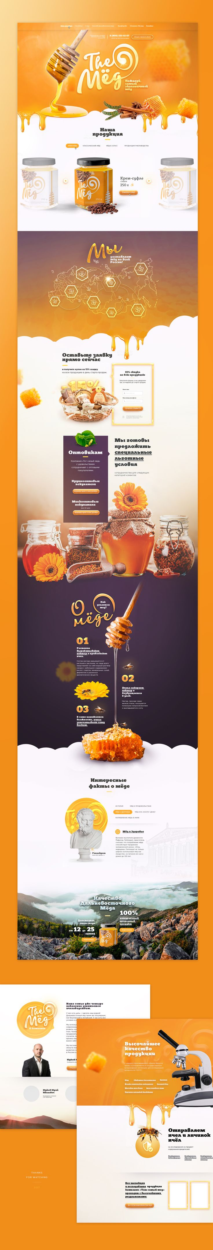 honey demo on Behance