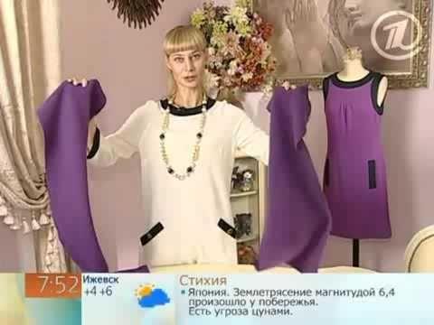 Шитье Ольга Никишичева 049 Кардиган из прямоугольника