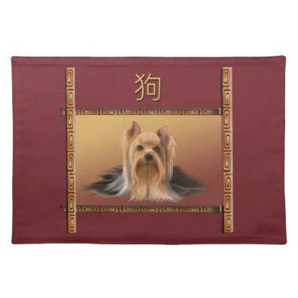 Maltese on Asian Design Chinese New Year Dog Cloth Placemat - holidays diy custom design cyo holiday family