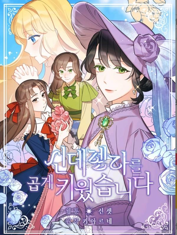 I Raised Cinderella Preciously Romantic Anime Manhwa Webtoon