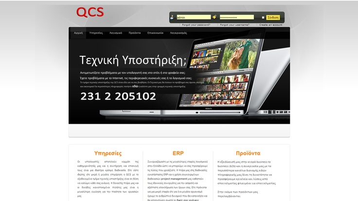 quality computerisation & support web site  #corporate_design #erp #tech_support #ticket_system