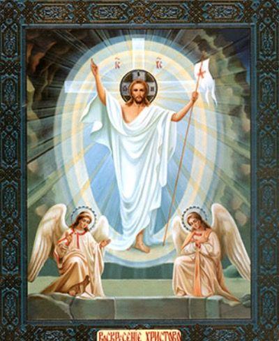 El Cristo Resucitado