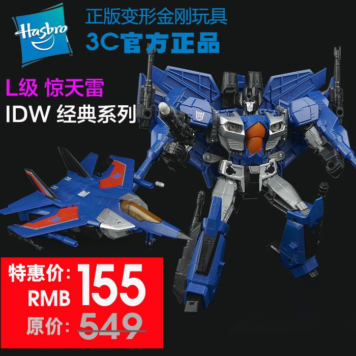 Transformers Hasbro Classic IDW Leader Thundercracker Boxed