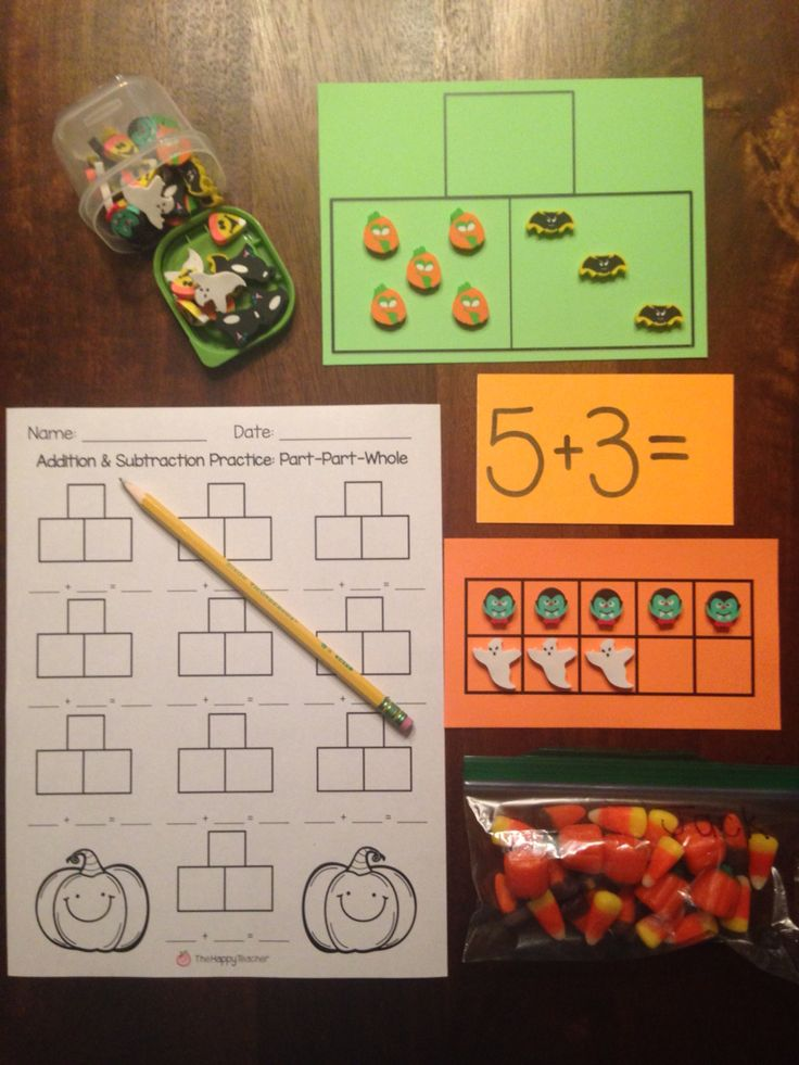 fall addition and subtraction activities and free printables top teachers smorgasboard. Black Bedroom Furniture Sets. Home Design Ideas