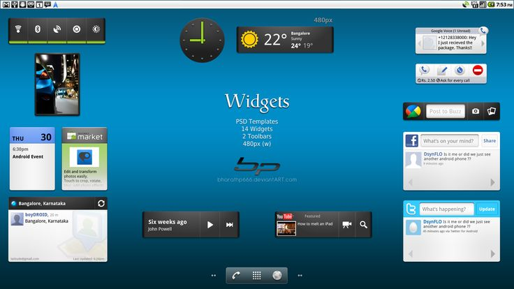 Android: Widgets | UICloud
