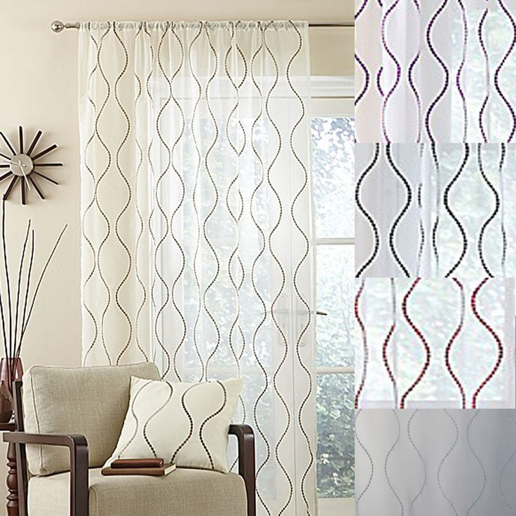 Madison Panels Sold In Pairs With Available Matching Cushion Cases Themillshopco Curtain PanelsCushions