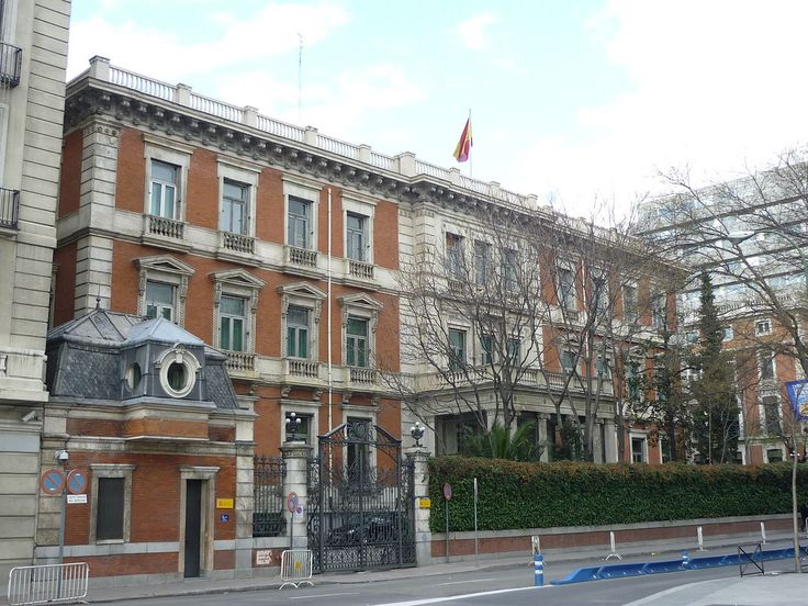100 ideas to try about old palaces madrid no se tiempo for Ministerio de interior madrid
