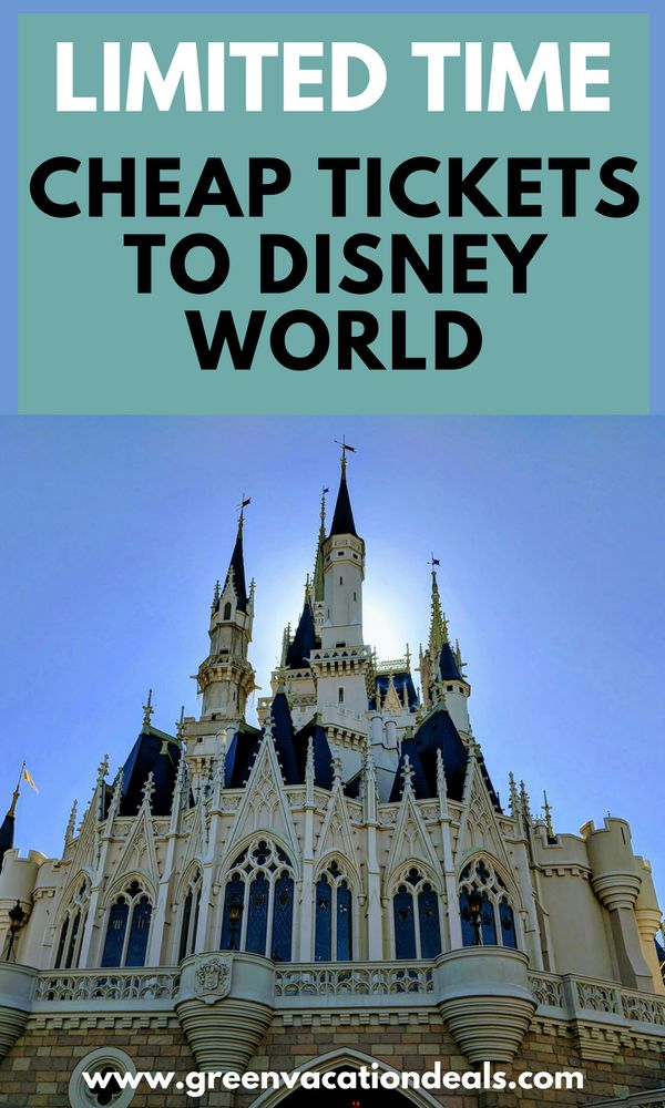 Disney World Hack - for a limited time, get cheap tickets at Disney World! Take advantage of this great Disney World tip and find out how to get cheaper tickets to Disney World before they run out. Must read when doing your Disney vacation planning! Disney World on a Budget #DisneyWorld #WDW #Orlando #AnimalKingdom #HollywoodStudios #EPCOT #MagicKingdom #StarWars #Pandora #Avatar #DisneyParks #WaltDisneyWorld #FamilyTravel #FamilyVacation #Savings