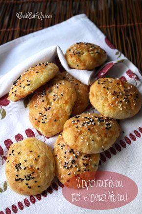 Συνταγή: Τυροπιτάκι, το ευκολάκι ⋆ CookEatUp