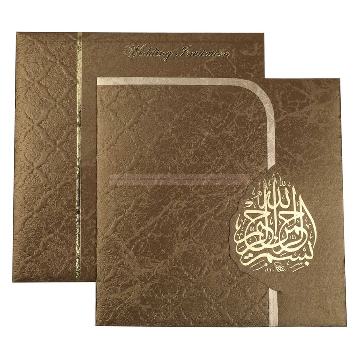 Three folding card whose frontage is specially