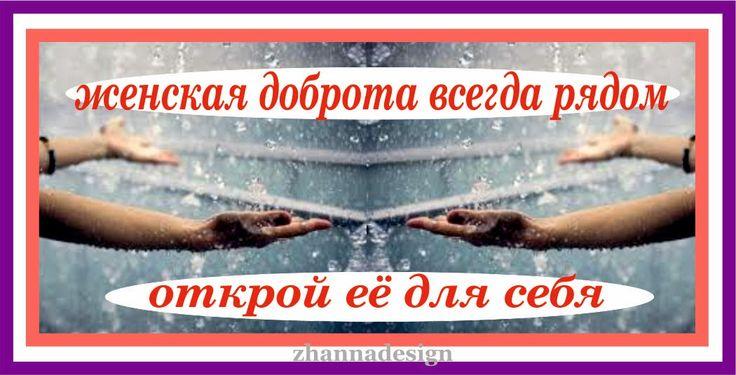 zhannadesign: женская грудь
