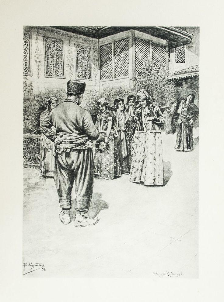 Бахчисарайский фонтан 1899 Множество иллюстраций В.Я. Суреньянца