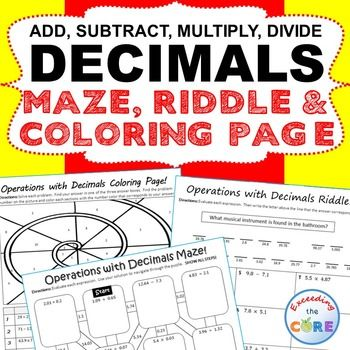 decimals maze riddle color by number fun math activities exceeding the core tpt store. Black Bedroom Furniture Sets. Home Design Ideas