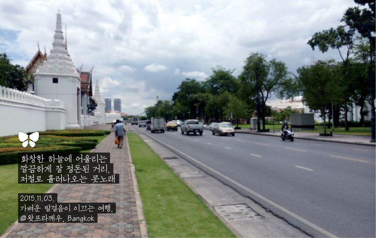 Today Photo From Bangkok   #Today_Photo From Bangkok #Today's Photo with Jin Air #jinair #진에어 #방콕 #Bangkok #bangkok