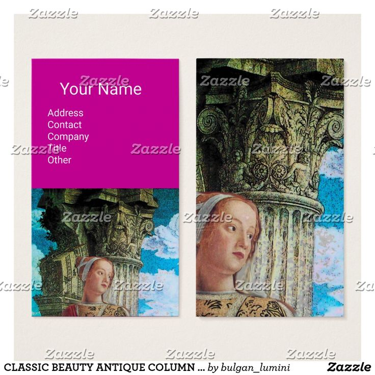 CLASSIC BEAUTY ANTIQUE COLUMN Archaeologist Purple Business Card #archeology #fineart #antiquary #architecture