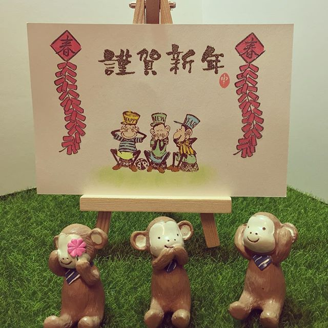 Greeting card for the year of Monkey, using stamps from Japan and Taiwan. I especially love the three monkeys stamp with the origin from the Confucian teaching, 非禮勿視、非禮勿言、非禮勿聽.Thanks for sharing the same traditions in these three places~ #kodomonokao #賀年卡 #yearofmonkey2016 #cardmaking handmade by Jodie Hui~Feb 2016~
