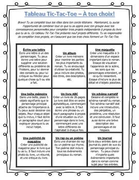 FRENCH Reading - Literature Circles Booklet with Roles / C