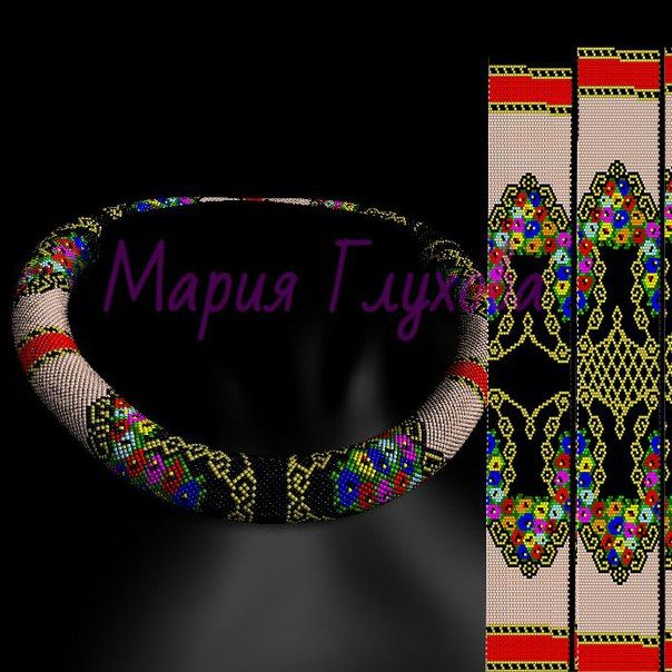 Схемы жгутов из бисера крючком от Марии Глуховой