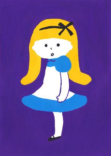 Kanae Sato - Alice