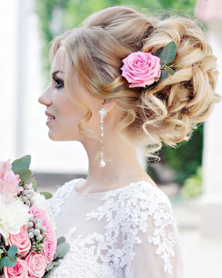 Прически для невесты картинки