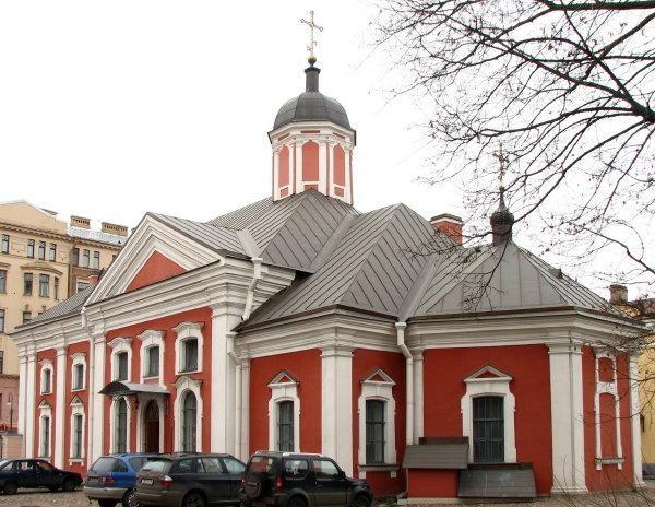 Eglise des Trois-Hiérarques - 11 Sixième ligne - Saint Petersbourg - Construite de 1740 à 1760 sur un projet de Giuseppe Trezzini.