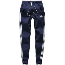 Women joggers 2015 new Autumn loose sport pants women casual harem long trousers high quality training spring Sweatpants(China (Mainland))
