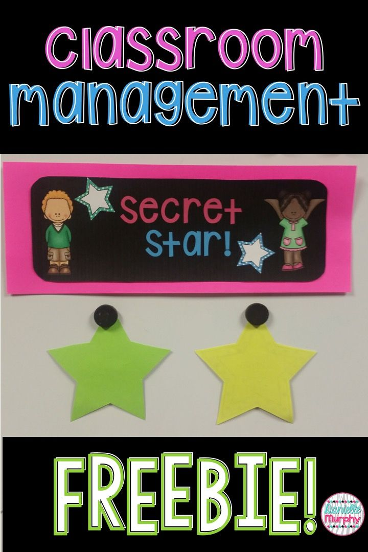 Secret Star of the Day!  Super simple classroom management FREEBIE!  Works like a charm!