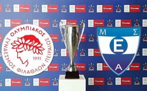 Β' Αγωνιστική. 04/11/2017. Ολυμπιακός ΣΦΠ - ΜΓΣ Εθνικός Αλεξανδρούπολης 3-0.