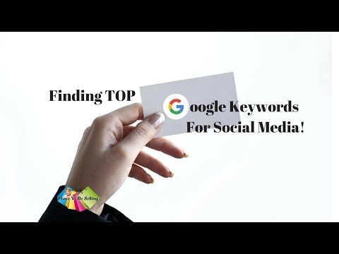Using Google search words helps your eBay listings get found on eBay and on Google!