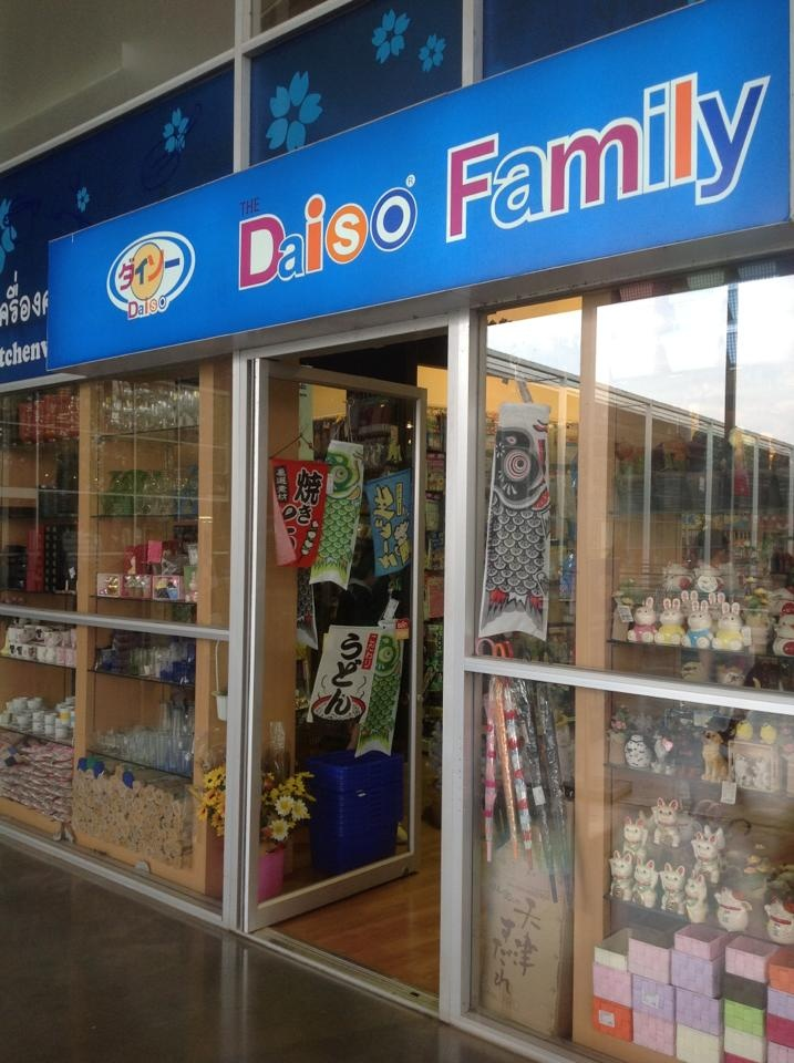 DAISO@FN Factory Outlet