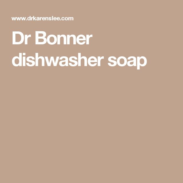 17 Best Ideas About Cheap Dishwashers On Pinterest Dishwasher Soap