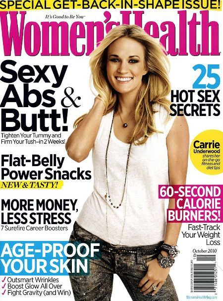 Carrie Underwood for Women's Health Mag's October 2010 Issue | OurVanity.com. Hot Beauty News & Tips