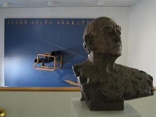 Aalto museum in Jyvaskyla, Finland