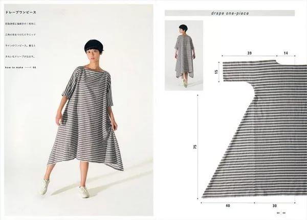 моделирование юбки бохо: 20 тыс изображений найдено в Яндекс.Картинках