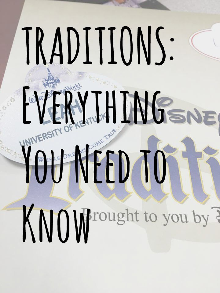 What to wear to Traditions, Disney College Program #DCP #traditions #disneycollegeprogram