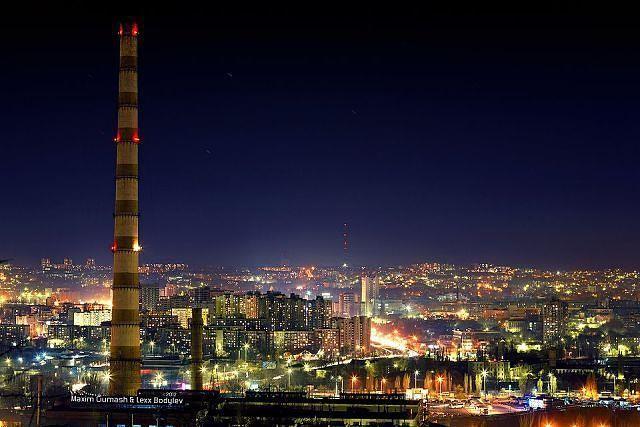 Chisinau is the capital of Moldova