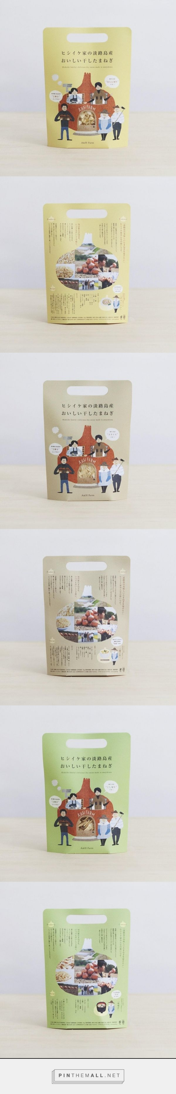 A&H Farm 淡路島でおいしい野菜をつくる家族。Who has a link for this packaging PD