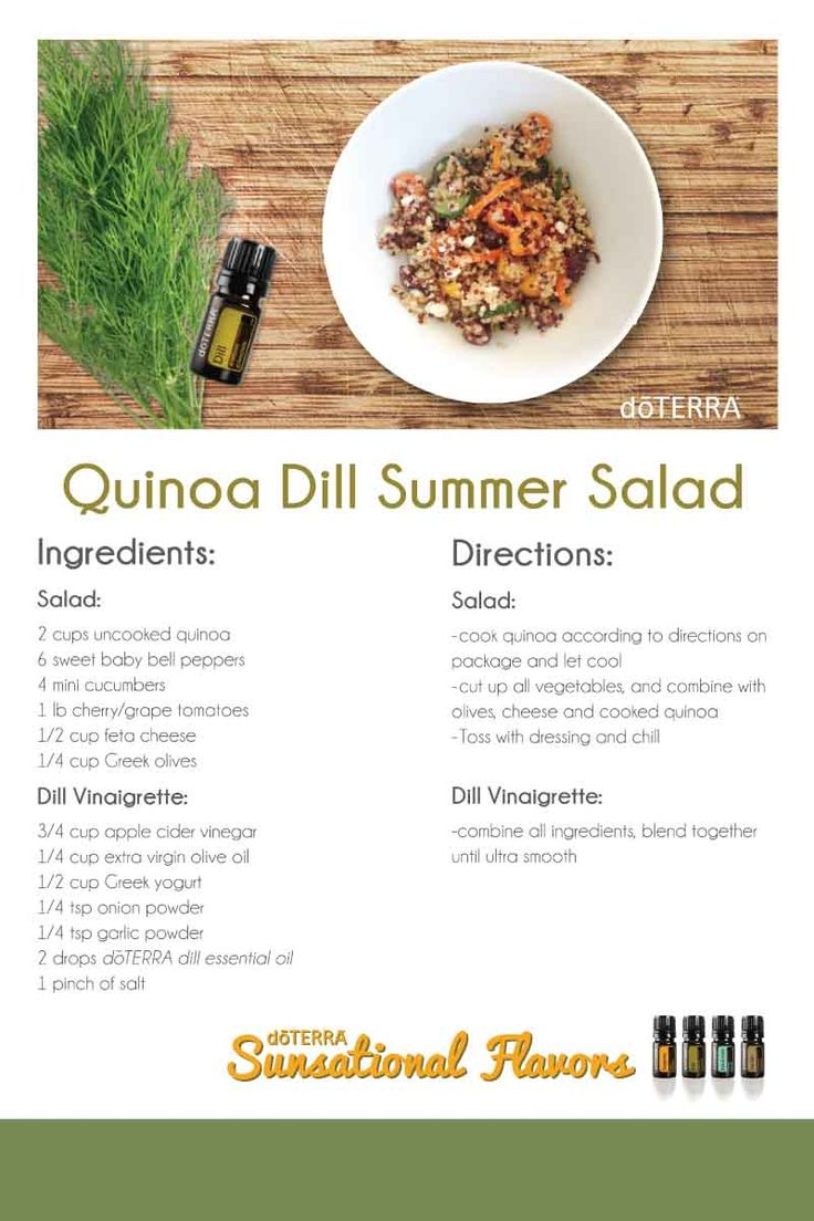 161 best essential oil food recipes images on pinterest doterra quinoa dill summer salad made with essential oils forumfinder Images
