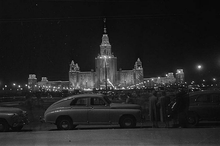 МГУ, 1950-е годы. Lomonosov Moscow State University, 1950s.