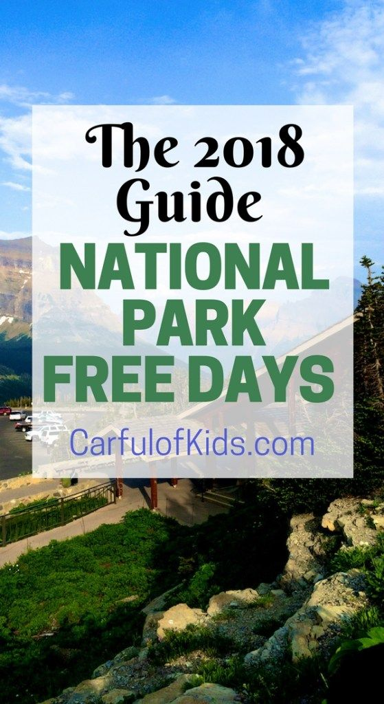 Plan a National Park getaway in 2018 with a free trip. Find the 2018 Free National Park Days in 2018 along with information about National Park passes in this guide.