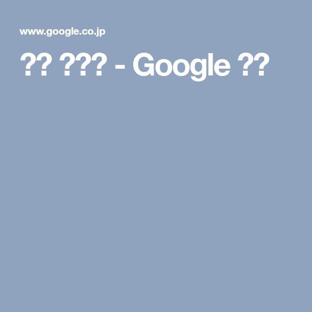 かす 油かす - Google 検索