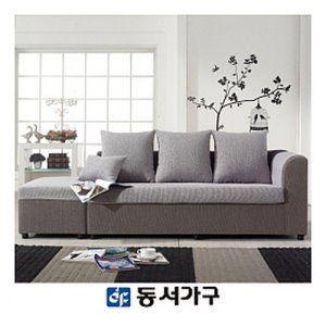 동서가구 리빙슬림 패브릭 3인용 소파 + 스툴 SET 179,000원