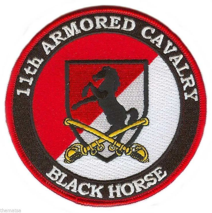 U.S.ARMY  Armored Cavalry