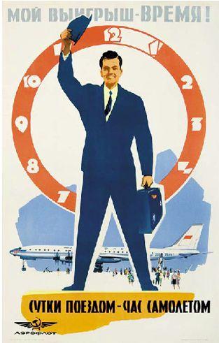 Aeroflot, Guessed translation: Hi honey I'am Hooome !