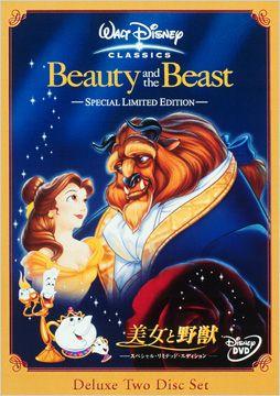 見つめ合うこの姿、大好き! ディズニー美女と野獣イラスト