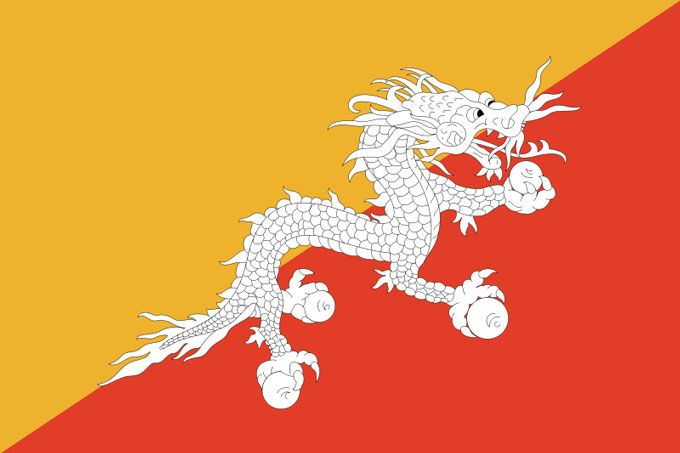 Flag of Bhutan:   This is the national flag of Bhutan, a landlocked country found at the eastern end of the Himalayas in Southern Asia. Want to learn more? Check out these Bhutan maps.