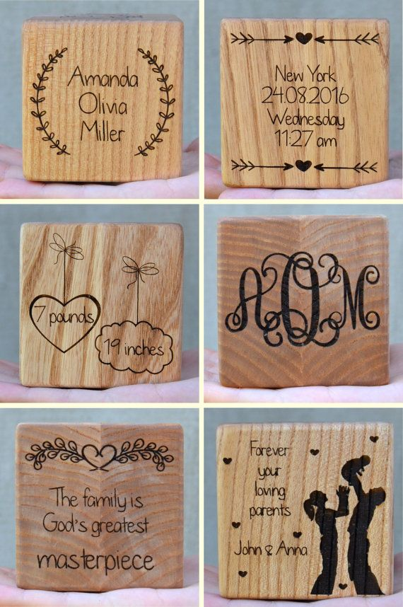 Monogram Engraved Wooden Cube Remembrance Memorial by EnjoyTheWood